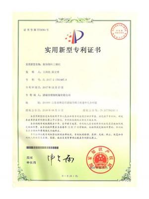 Patent certificate of soft material bran machine