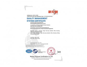 ISO9001 Authentication